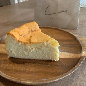 Cheesecake German - Landhaus Bakery Bangkok