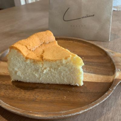 Käsekuchen nach deutscher Art - Landhaus Bäckerei