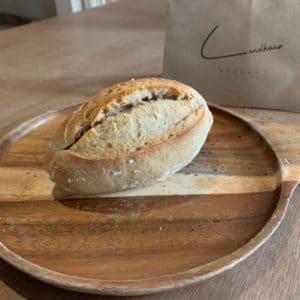 P Bread Roll - Landhaus Bakery Bangkok